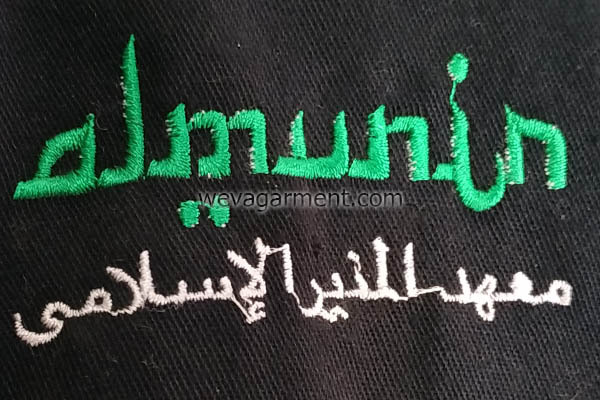 konveksi-jaket-fakultas-bordir-logo-kiri